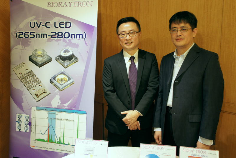 Guangxu and Yanjing create a branded UVC LED market, which will